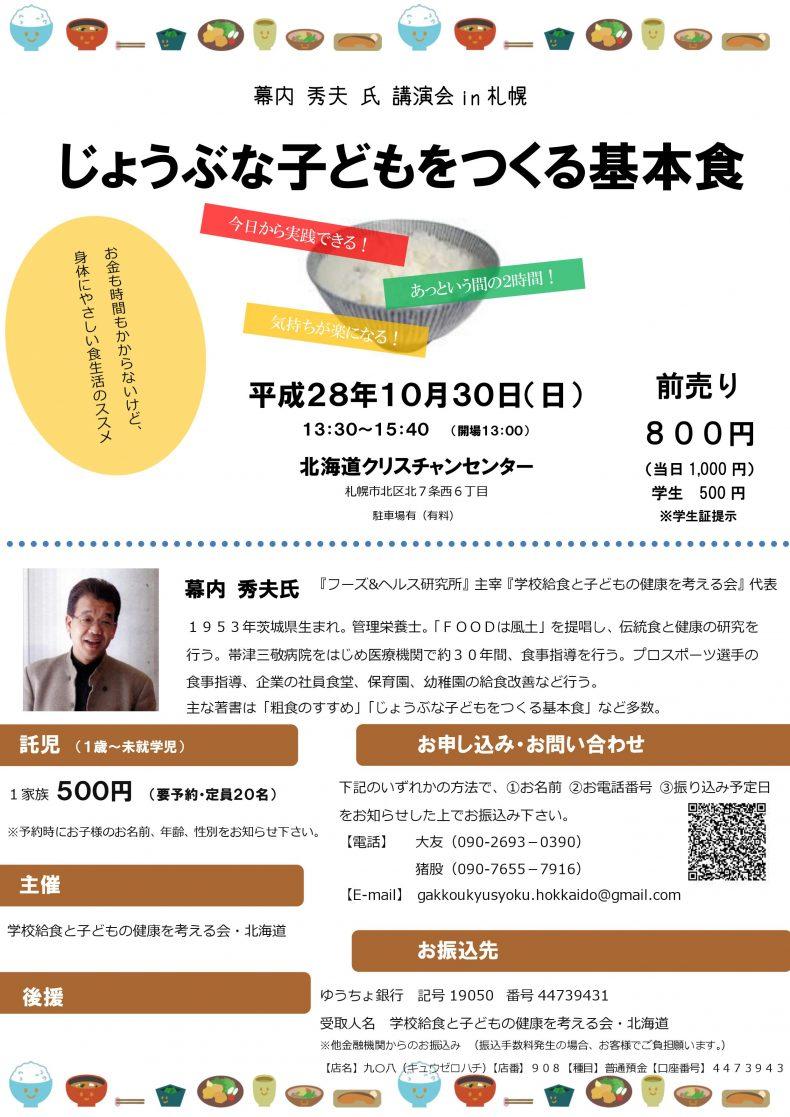 支店 908 銀行 ゆうちょ 名